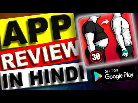 Lose Weight App for Men/Women - Weight Loss in 30 Days APP REVIEW In HINDI.