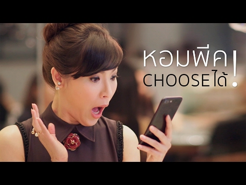 """UCHOOSE"" the First Mobile Lifestyle App 