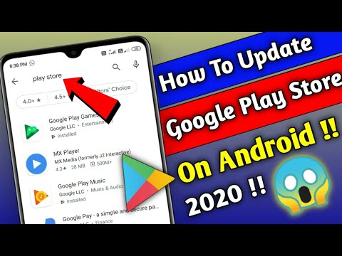 How To Update Google Play Store On Android | Google Play Store Kaise Update Kare | Update Play Store