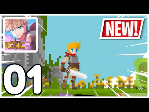 Sword Idle Game - EGO SWORD - Gameplay Walkthrough Part 01 (iOS, Android)