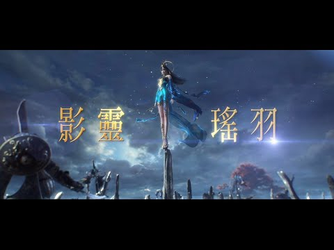 video review of 倩女幽魂II