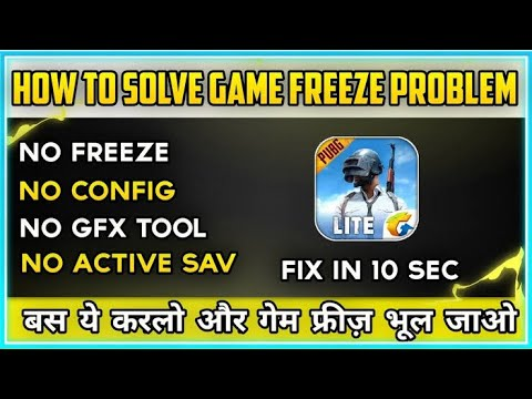 How Tow Solve  Game Freez Problem II Lag Fix Pubg Mobile Lite 0.20.0 II Pubg Mobile Lite Lag FiX