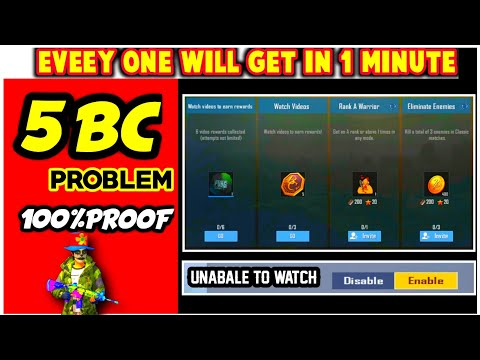 how to fix 5 bc problem in Pubg mobile lite|5 bc problem in pubg lite|unable to watch video|