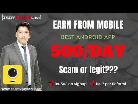 Earn 500/day from 4Fun Android App Review - Scam or legit? - Hindi - Anant Vijay Soni