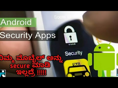 Top 3 android security application 2019 that will secure your device from all risk !