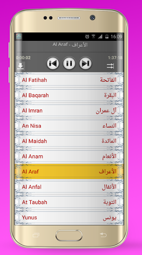 Athan france screenshot 6