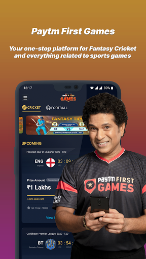 Paytm First Games screenshot 5