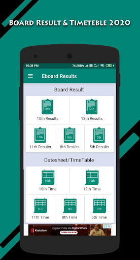 10th 12th All Board Result, Time table, 2020 screenshot 2