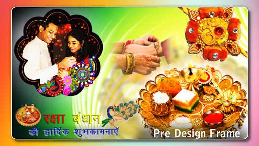 Rakhi Photo Frame 2020 captura de pantalla 1