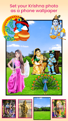 Krishna Photo Editor with Text screenshot 5