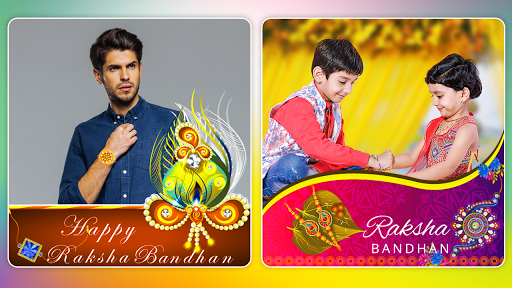 Rakhi Photo Frame 2020 captura de pantalla 8