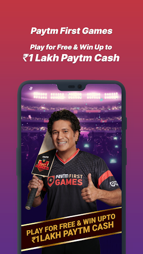 Paytm First Games screenshot 7