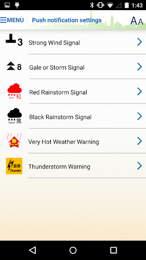 Safety App screenshot 4