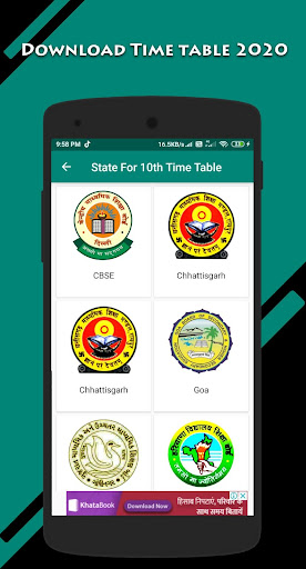10th 12th All Board Result, Time table, 2020 screenshot 5