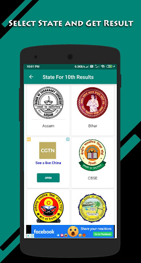 10th 12th All Board Result, Time table, 2020 screenshot 3