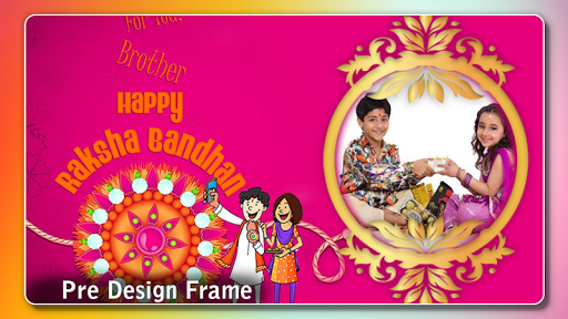 Rakhi Photo Frame 2020 captura de pantalla 11