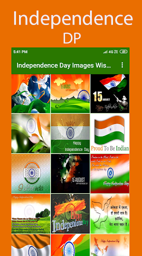 Independence Day Images Wishes 2020 screenshot 2