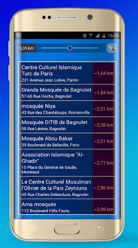 Athan france screenshot 4