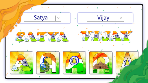 Indian Flag Name Maker screenshot 2