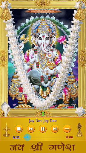 Ganesh Songs screenshot 6