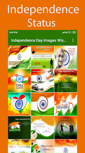 Independence Day Images Wishes 2020 screenshot 1