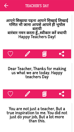 Teachers Day Wishes,Status,Photo Frame & DP Maker screenshot 1