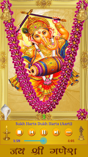 Ganesh Songs screenshot 2