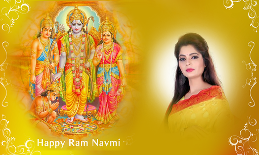Sri Rama Navami Photo Frames screenshot 1