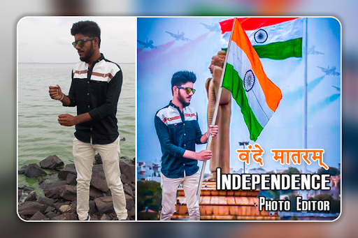 Independence Day Photo Editor screenshot 2