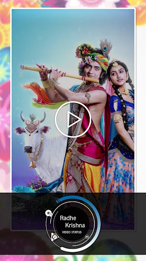 Radhe Krishna Video Status screenshot 1