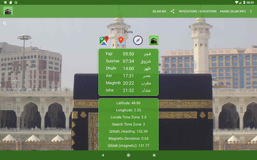 Islam.ms Prayer Times Qibla finder Locator Compass screenshot 16