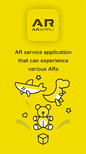 ARAPPLI - AR App screenshot 1