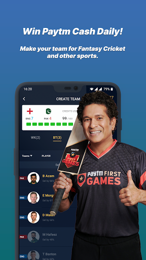 Paytm First Games screenshot 1