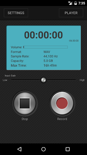 PCM Recorder screenshot 1